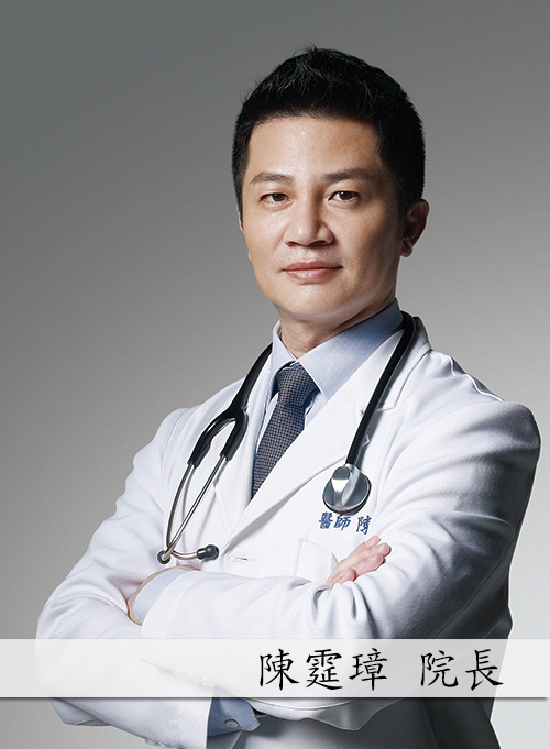 醫師單人-1拷貝切-500x681拷貝